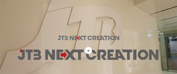 JTB Next Creation公式サイト